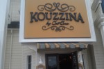 derryX Disney Dines: Kouzzina by Cat Cora (Boardwalk)