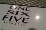 One Six Five Sneak Peek