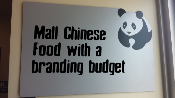 Mall Chinese Food with a branding budget